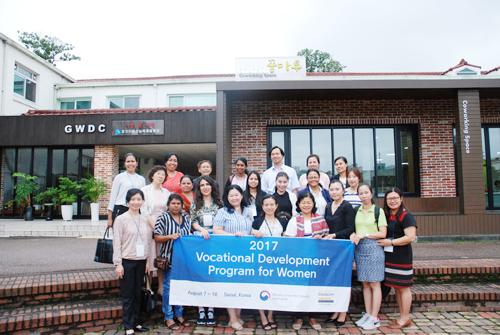 개발 도상국 여성직업능력개발 연수생 방문/한국양성평등 교육 진흥원 · KOICA 협력사업